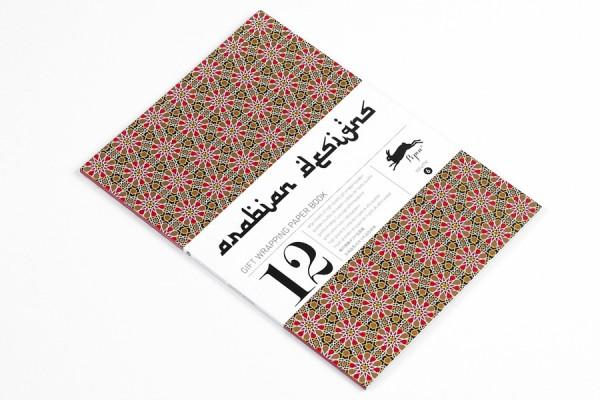 GWP_06_Arabian_900x6006-600x400