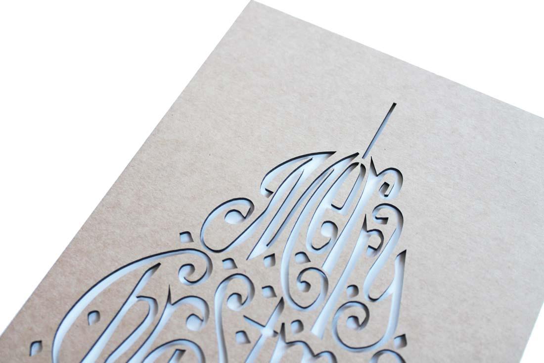 postal-de-navidad-pepa-paper (13)
